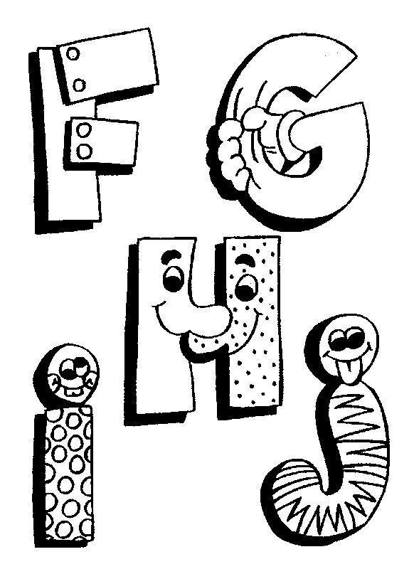 Moldes letras engra adas - Dessin lettres alphabet ...